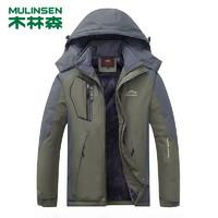 木林森(MULINSEN)户外冲锋衣男士加绒加厚冬防风外套登山服WK1688