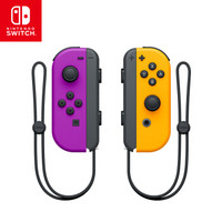 Nintendo 任天堂 Switch Joy-Con 游戏手柄