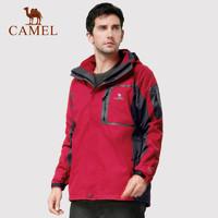 CAMEL骆驼户外冲锋衣 男款防风保暖内胆三合一两件套冲锋衣