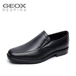 GEOX/健乐士男士正装皮鞋春秋款一脚套方头舒适透气休闲鞋户外鞋男U844VD