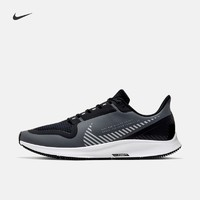 1日0点、61预告:NIKE 耐克 AIR ZOOM PEGASUS 36 SHIELD AQ8005 男子跑步鞋