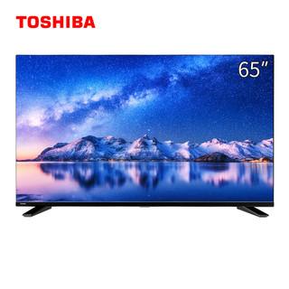TOSHIBA 东芝 65U5900C 4K液晶电视 65英寸