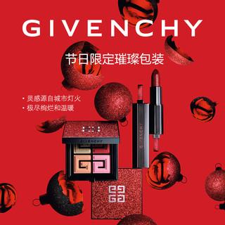 GIVENCHY 纪梵希 2019圣诞限量 禁忌之吻口红 (3.4g、正常规格、N28灯火暖棕)