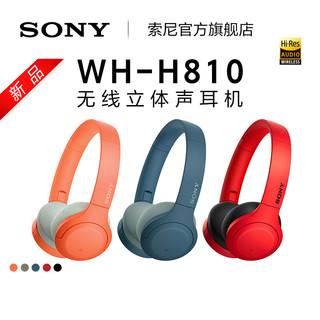 SONY 索尼 WH-H810 头戴式无线蓝牙耳机