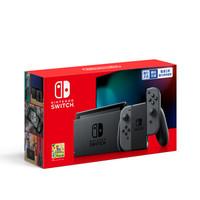 Nintendo 任天堂 Switch 续航加强版 游戏主机 国行