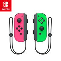 Nintendo 任天堂 Switch Joy-Con 无线游戏手柄 1对