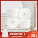棉致洗脸巾一次性纯棉女卷装加厚珍珠纹无菌洁面巾卷筒式抖音同款 15.9元