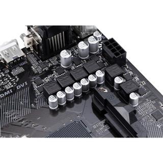 GIGABYTE 技嘉 A320M-S2H 电脑台式游戏主板 搭AMD A10 9700 A320MS2H 单主板
