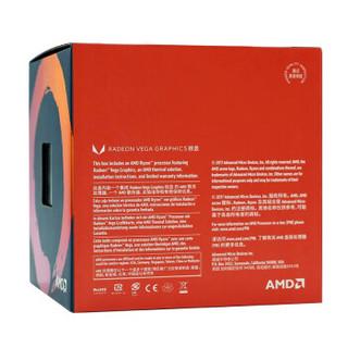 AMD 锐龙R3 2200G 盒装CPU 搭 华硕A320M 台式电脑主板处理器套装 速龙3000G 锐龙 R3 2200G(盒装)