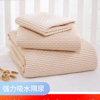 夏天透气纯棉隔尿垫婴儿防水可洗宝宝尿垫月经生理垫超大隔尿床单