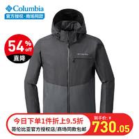 哥伦比亚户外男装防水防风单层冲锋衣夹克外套PM4357