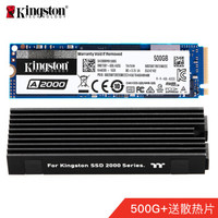 金士顿(Kingston) 500GB SSD固态硬盘 M.2接口(NVMe协议) A2000系列