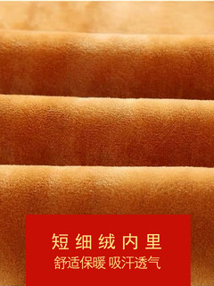 Hodo 红豆 男士保暖内衣加厚加绒套装 170