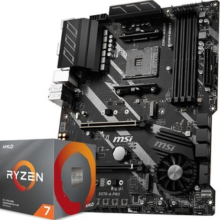 MSI 微星 PRO X570-A PRO主板 +AMD 锐龙7 3800X CPU处理器 主板CPU套装