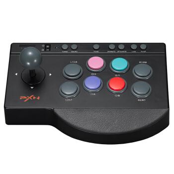 PXN 莱仕达 PXN-0082格斗士街机游戏摇杆