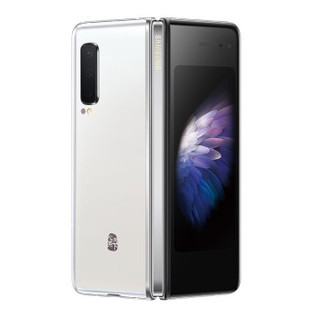 三星 SAMSUNG 心系天下 W20 5G手机(SM-W2020)折叠屏 银色 12GB+512GB