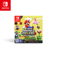 Nintendo 任天堂 《新 超级马里奥兄弟U DX豪华版》游戏兑换卡
