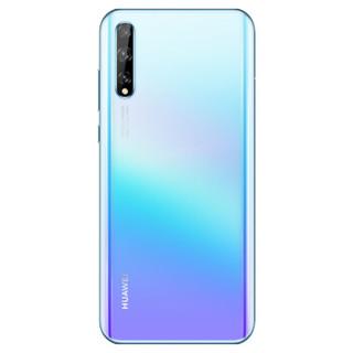 HUAWEI 华为 畅享系列 10S 智能手机 (6GB、128GB、全网通、天空之境)