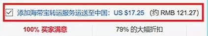 银联优购全球 | VOL.23:eBay集成转运上线!快捷省心,海淘一步到位