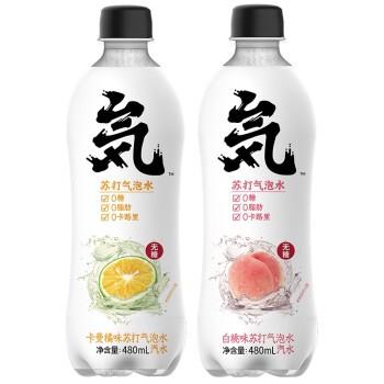 元気森林 白桃+卡曼橘味无糖气泡水组合 480ml*24瓶+元気帆布包