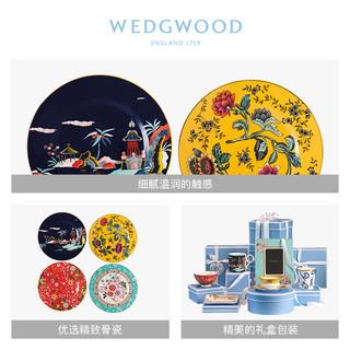 WEDGWOOD 20cm盘子四件组骨瓷欧式餐盘餐具家用套装