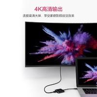 CFORCE便携底座任天堂Switch配件视频转换器4K高清HDMItypeC拓展坞  CFS001 CFS001