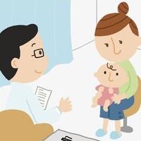 Huatai Insurance 华泰保险 少儿门诊暖宝保2020升级版