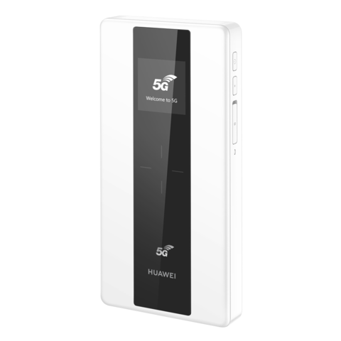 HUAWEI 华为 5G随行WiFi Pro 路由器