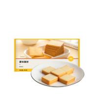 YANXUAN 网易严选 薯味薄饼 280g