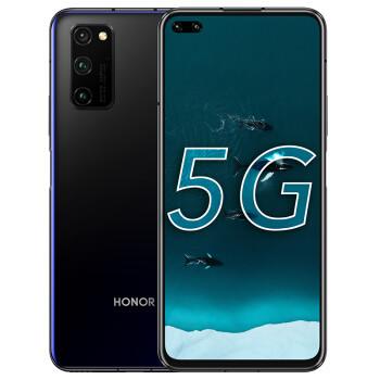 HONOR 荣耀 V30 PRO 5G 智能手机 8GB 256GB