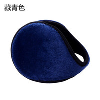 素琼 保暖耳罩