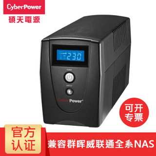 CYBERPOWER VALUE600ELCD UPS