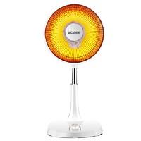 中联取暖器家用立式客厅小太阳哑光电暖气节能省电热扇落地烤火炉