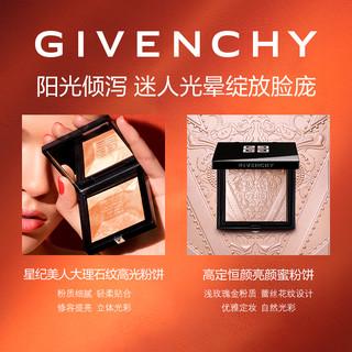 GIVENCHY 纪梵希 夏季限量彩妆套装礼盒 高光 唇蜜 眼线笔粉饼