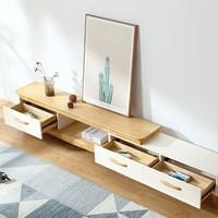 林氏木业 LS068M1  客厅可伸缩电视柜(长约1.82-2.75m)