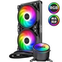 PCCOOLER 超频三 凌镜GI-CX240 ARGB CPU水冷散热器 (支持TR4/2066/5VRGB主板神光同步/全面屏水冷头)