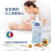 chicco 智高 智高婴儿身体乳