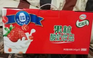 多次回购的一款果粒酸奶,浓浓的草莓味,酸