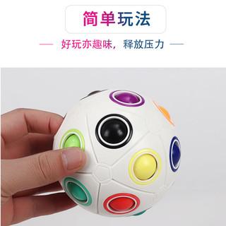 魔域文化 MY8722 魔法彩虹球足球儿童玩具