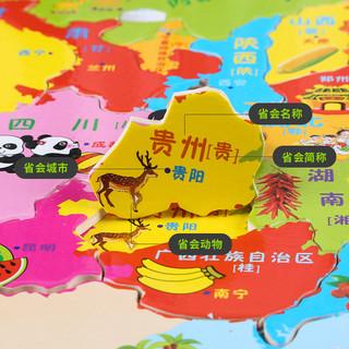 勾勾手 GGS2408 中国地图拼图儿童益智玩具