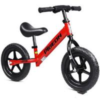 飞鸽2-3-6岁儿童滑步车宝宝平衡车/平衡自行车儿童溜溜车滑行童车