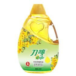 刀唛 食用调和油 非转基因 芥花籽橄榄油4.68L 香港品质