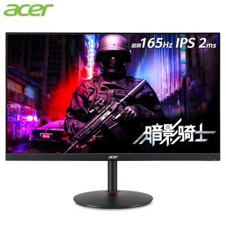 Acer 宏碁 暗影骑士 XV270 Pbmiiprx 27英寸显示器