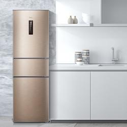 TCL BCD-260TWEPZ50小三门电冰箱家用风冷无霜变频节能冷藏冷冻