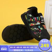 adidas 阿迪达斯 三叶草 儿童运动鞋