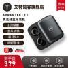 AbramTek 艾特铭客 E3 TWS真无线蓝牙耳机 黑色
