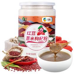 佰薇集 中粮红豆薏米粉 500g
