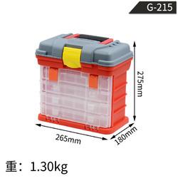 ineless 多高 G-215 抽屉式零件盒