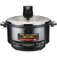象印(ZO JIRUSHI)多用途锅多功能电火锅电蒸锅炖锅料理锅大容量