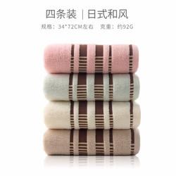 居居家 毛巾 72*33cm  4条装